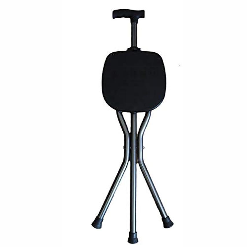 オフ最小投資DSHUJC多機能松葉杖椅子杖シート高さ固定ベアリング重量200キロ滑り止め安全背の高い男女兼用高齢者としてギフト