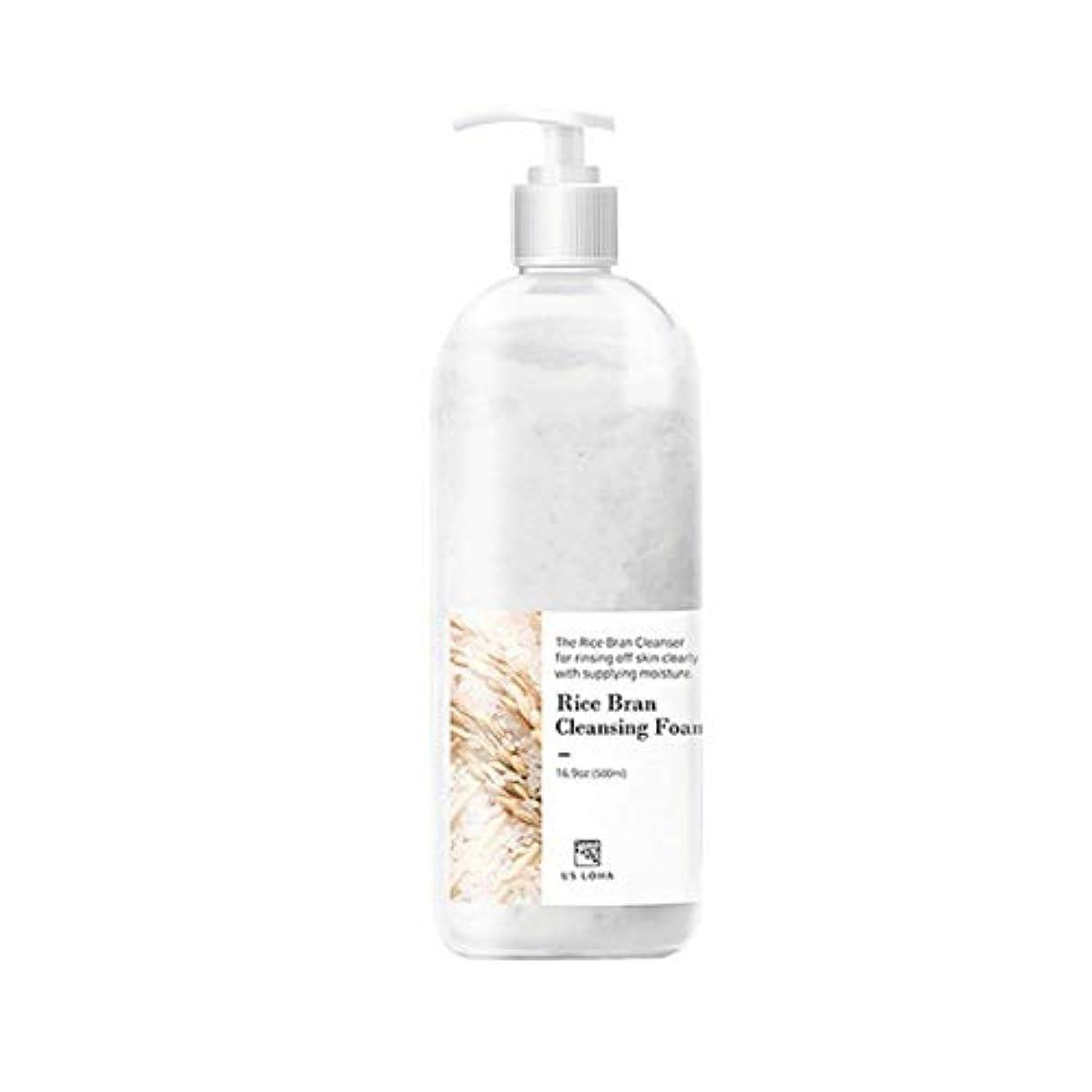 アスロハ米ぬかクレンジング?フォーム500ml韓国コスメ、Usloha Rice Bran Cleansing Foam 500ml Korean Cosmetics [並行輸入品]