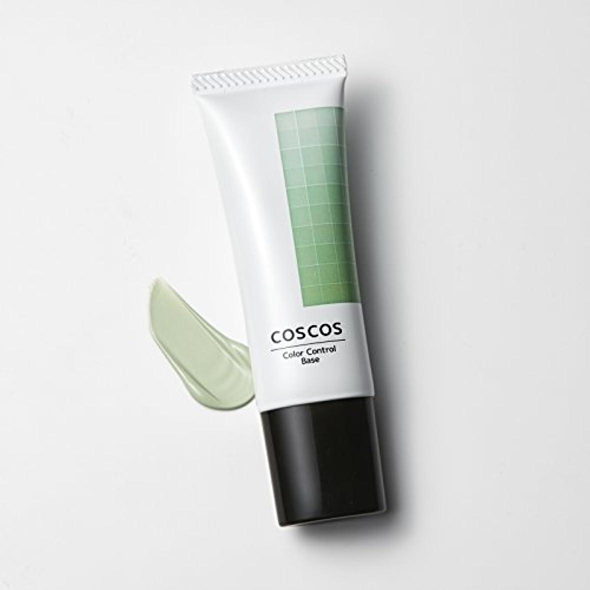 被る不承認飾り羽COSCOS(コスコス) カラーコントロールベース ミントグリーン