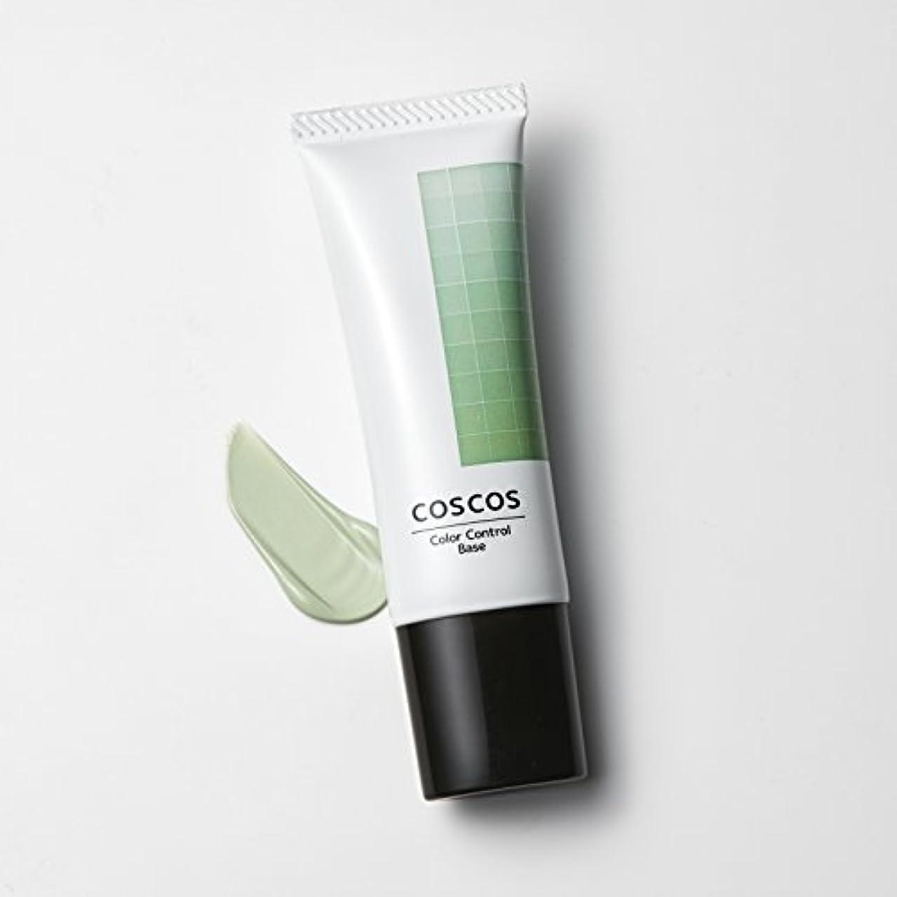 リンケージ売り手属性COSCOS(コスコス) カラーコントロールベース ミントグリーン