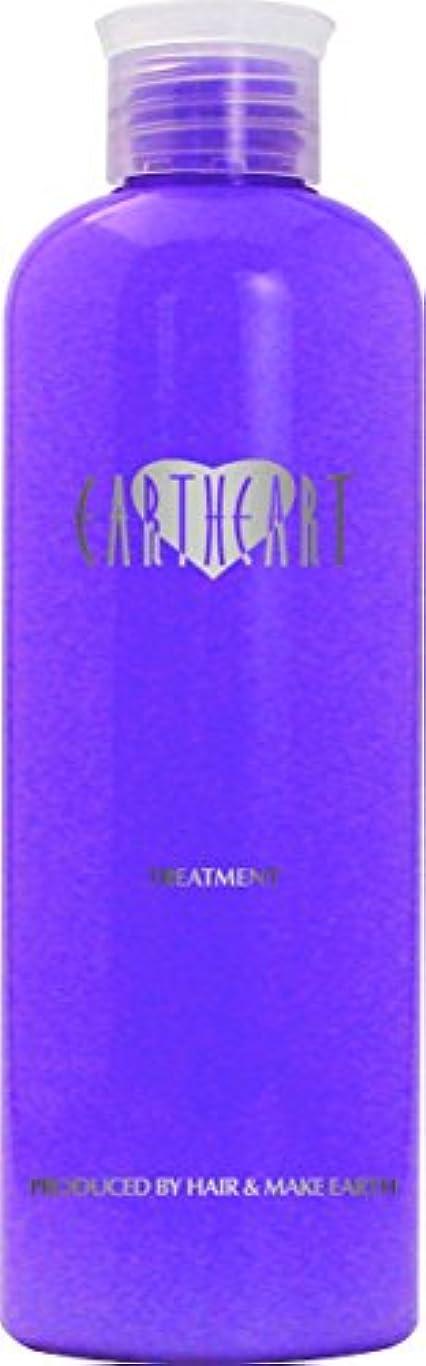 アクセル腹痛ペイントEARTHEART アロマトリートメント (CAパフューム)