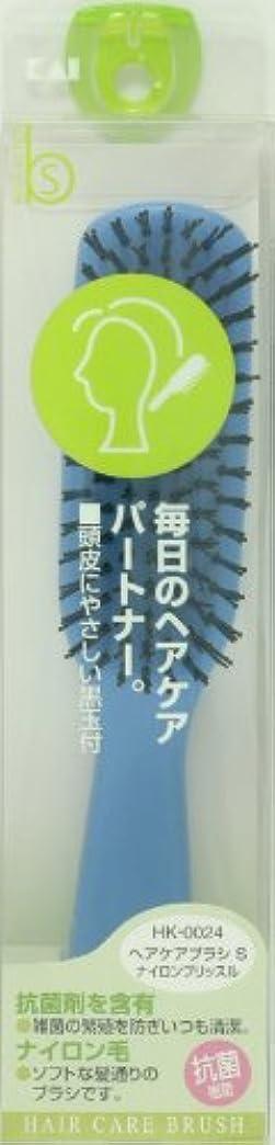 頑張るソーセージブラウザBeSELECTION ヘアケアブラシS ナイロンブリッスル(抗菌)