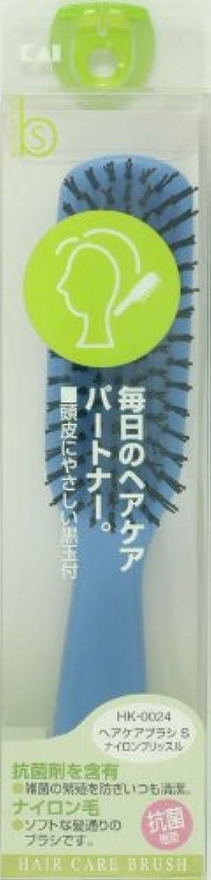 BeSELECTION ヘアケアブラシS ナイロンブリッスル(抗菌)
