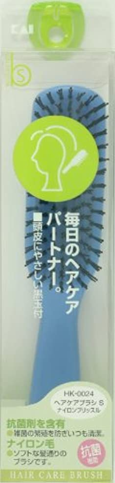 休憩貨物オークBeSELECTION ヘアケアブラシS ナイロンブリッスル(抗菌)