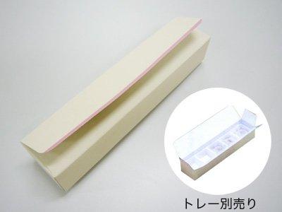 ミニ大福5個入り (10枚)