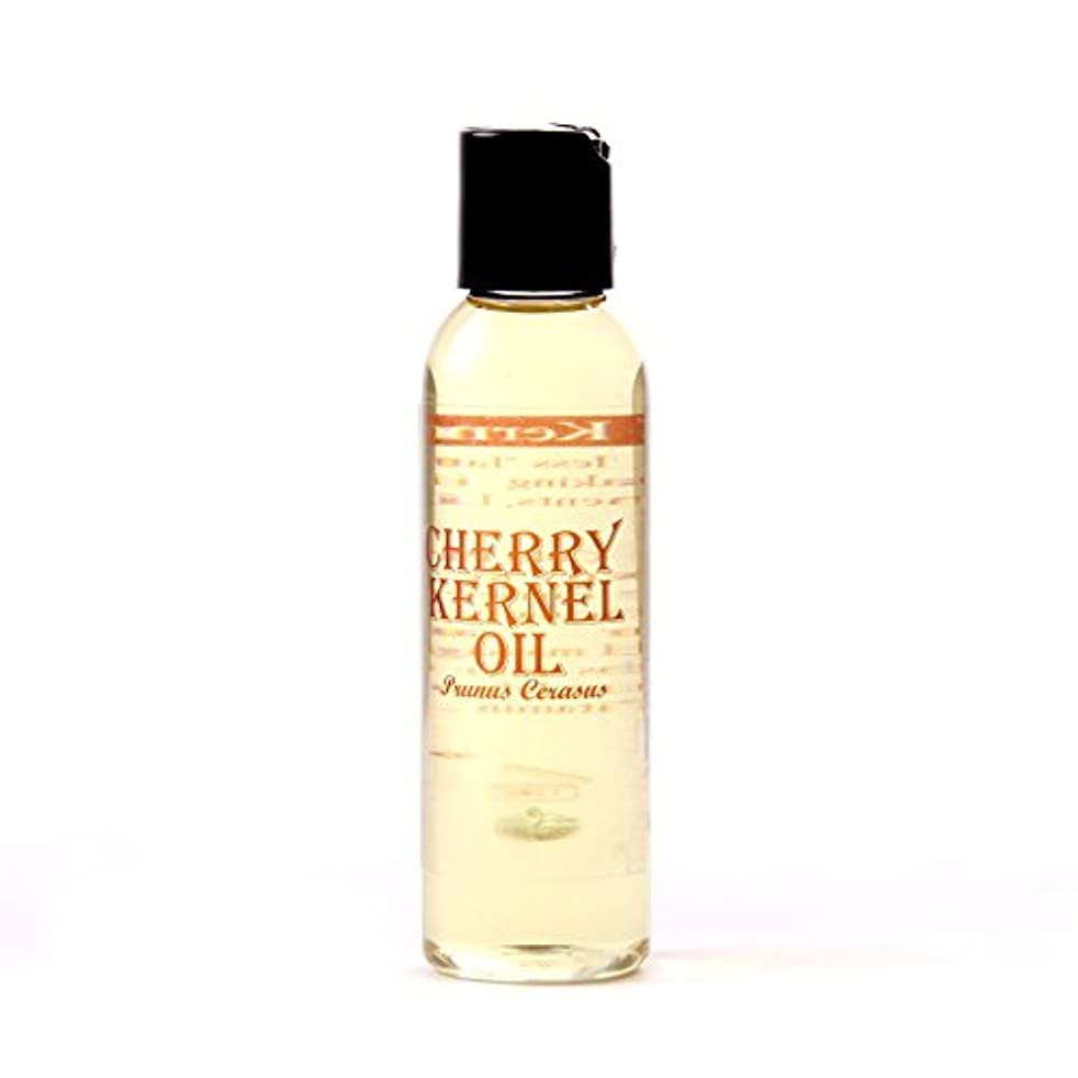 彼女は説得力のあるガロンMystic Moments | Cherry Kernel Carrier Oil - 125ml - 100% Pure