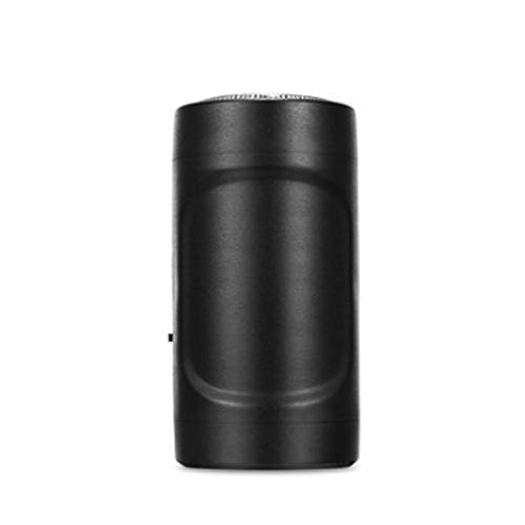 ディベート極めて廃棄するミニシェーバーUSBアップルアンドロイドミニエピレータ屋外旅行懐中電灯ミニポケット,Black