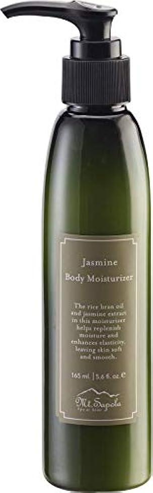 悪の可能性男らしいMT0015 ジャスミン ボディモイスチャーライザー 165ml【Mt.Sapola(マウントサポラ)】