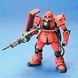 機動戦士ガンダム ジ・オリジン MS-06 ザクII アクションフィギュア
