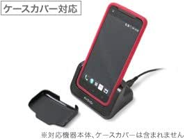 Kidigi USBカバーメイトクレードル for HTC J butterfly HTL21 【日本語マニュアル付き】 LCC-HBTF