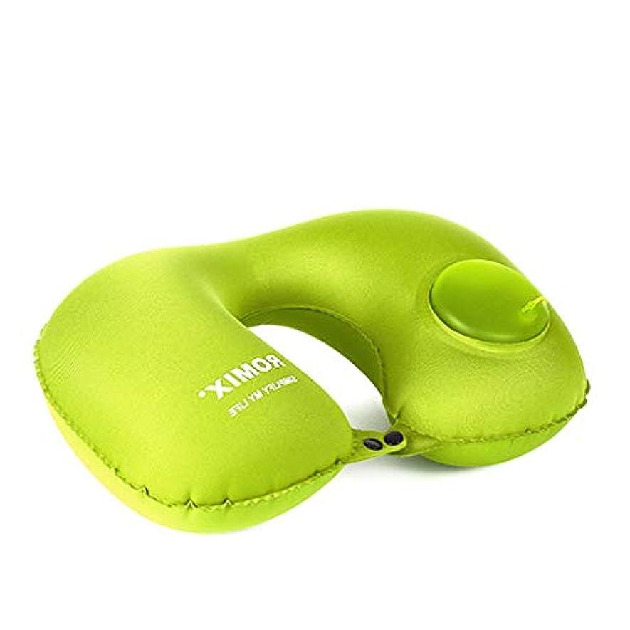 侮辱離れたヒステリックQYSZYG U字型枕押された自動膨張式枕ポータブル頸椎大人の枕トラベルネックU字型枕寝ている枕 U字型の枕 (色 : 緑)