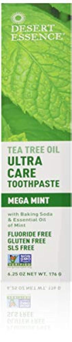 調整する質素なとんでもないティーツリーオイル ウルトラケア フッ素なし歯磨き粉 177g/6.25oz