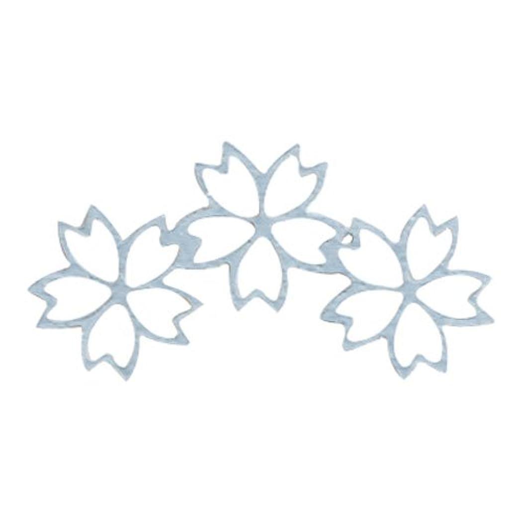 権限メモ引き付けるリトルプリティー ネイルアートパーツ チェリーブロッサム3連スカシ シルバー 10個