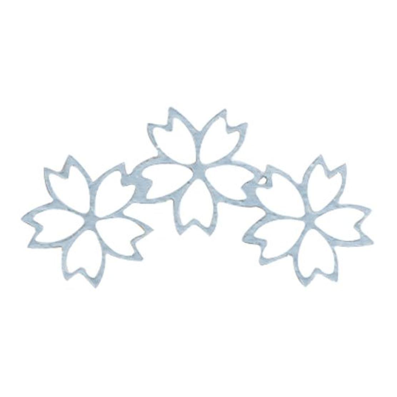 限られた六分儀連帯リトルプリティー ネイルアートパーツ チェリーブロッサム3連スカシ シルバー 10個