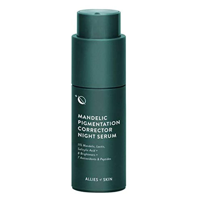 明るくするラウンジデンマークALLIES OF SKIN Mandelic Pigmentation Corrector Night Serum 30ml
