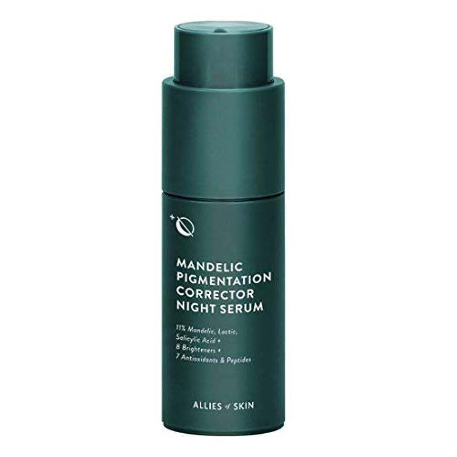 人差し指神話クレーンALLIES OF SKIN Mandelic Pigmentation Corrector Night Serum 30ml
