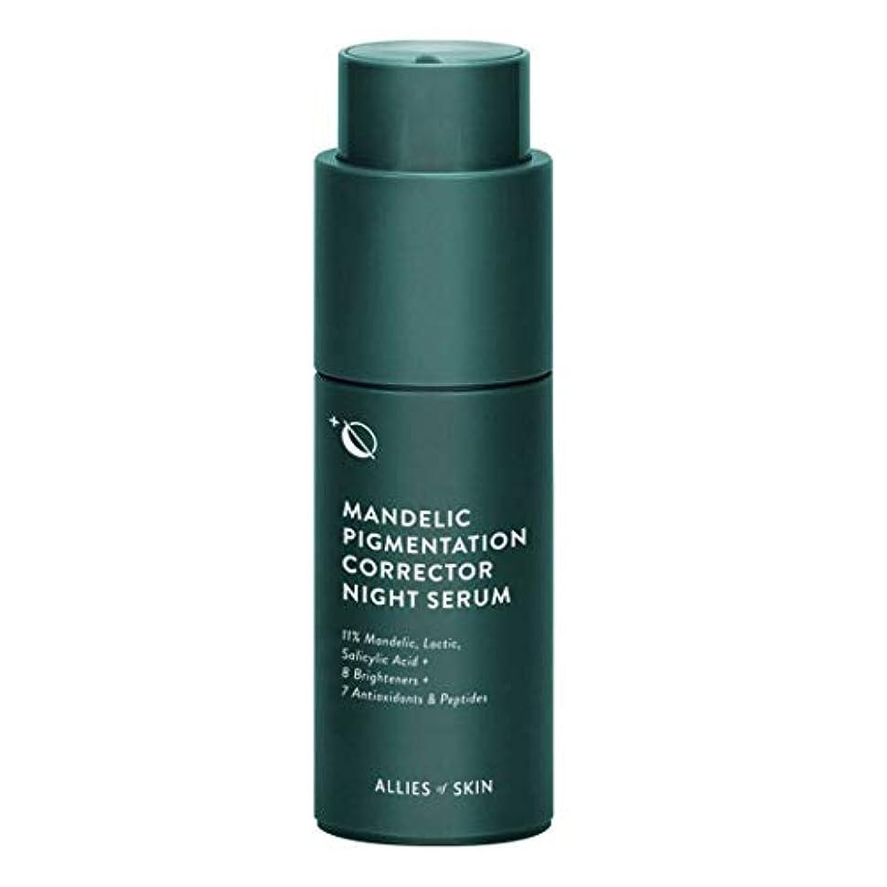 ファンブル敬意樹木ALLIES OF SKIN Mandelic Pigmentation Corrector Night Serum 30ml