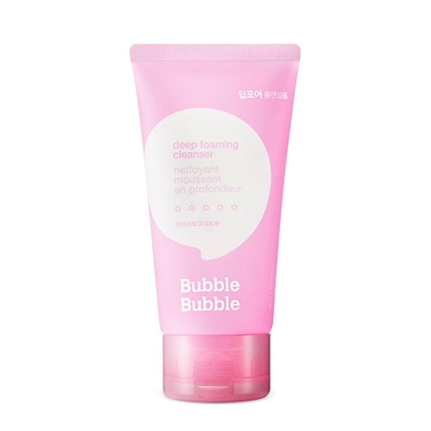 防止南西別のTHE FACE SHOP Bubble Bubble Foaming Cleanser 100ml/ザフェイスショップ バブル バブル フォーミング クレンザー 100ml (#Deep(ディープポア)) [並行輸入品]