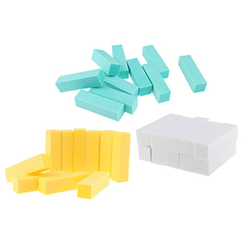入学するもろい置換Toygogo 30pcsネイルバッファースポンジサンディングブロックマニキュアネイルアートヒントツール