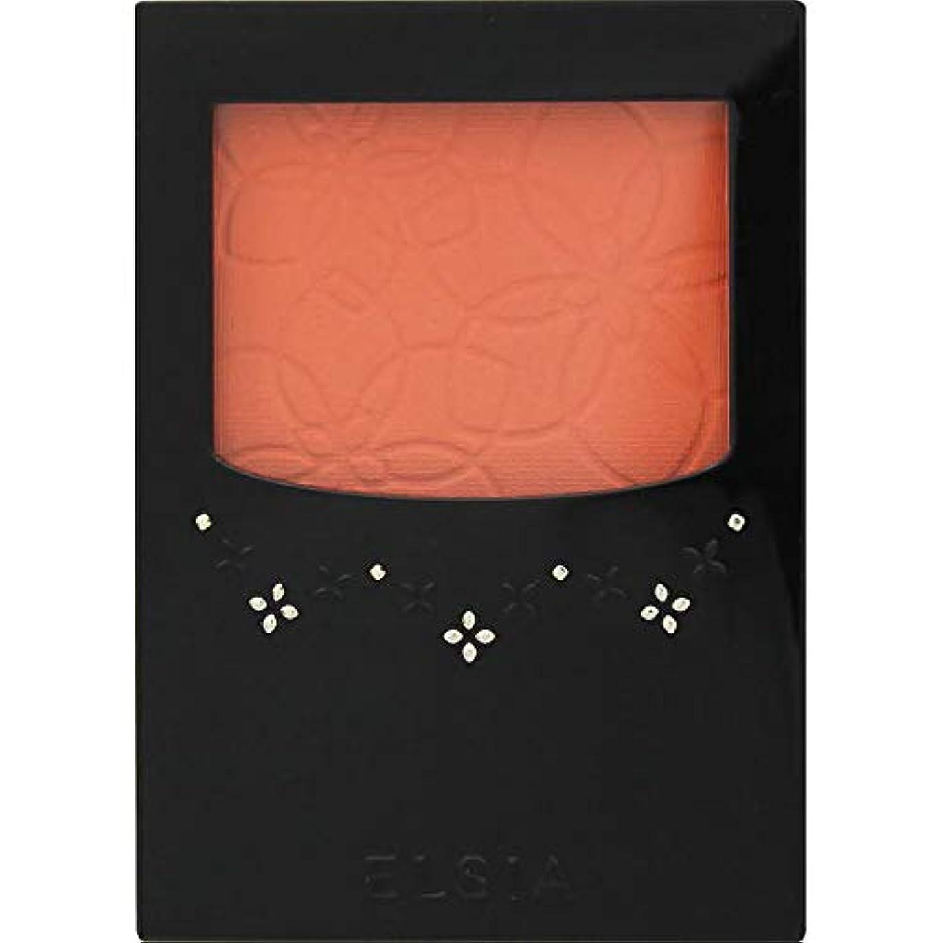 信頼できる高齢者直径エルシア プラチナム 明るさ&血色アップ チークカラー オレンジ系 OR200 3.5g