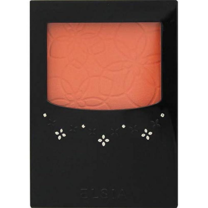 で出来ているスポークスマンおびえたエルシア プラチナム 明るさ&血色アップ チークカラー オレンジ系 OR200 3.5g