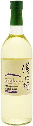 (国産ワイン) 琵琶湖ワイナリー ・ 浅柄野 レッドミルレンニューム (白)720ml