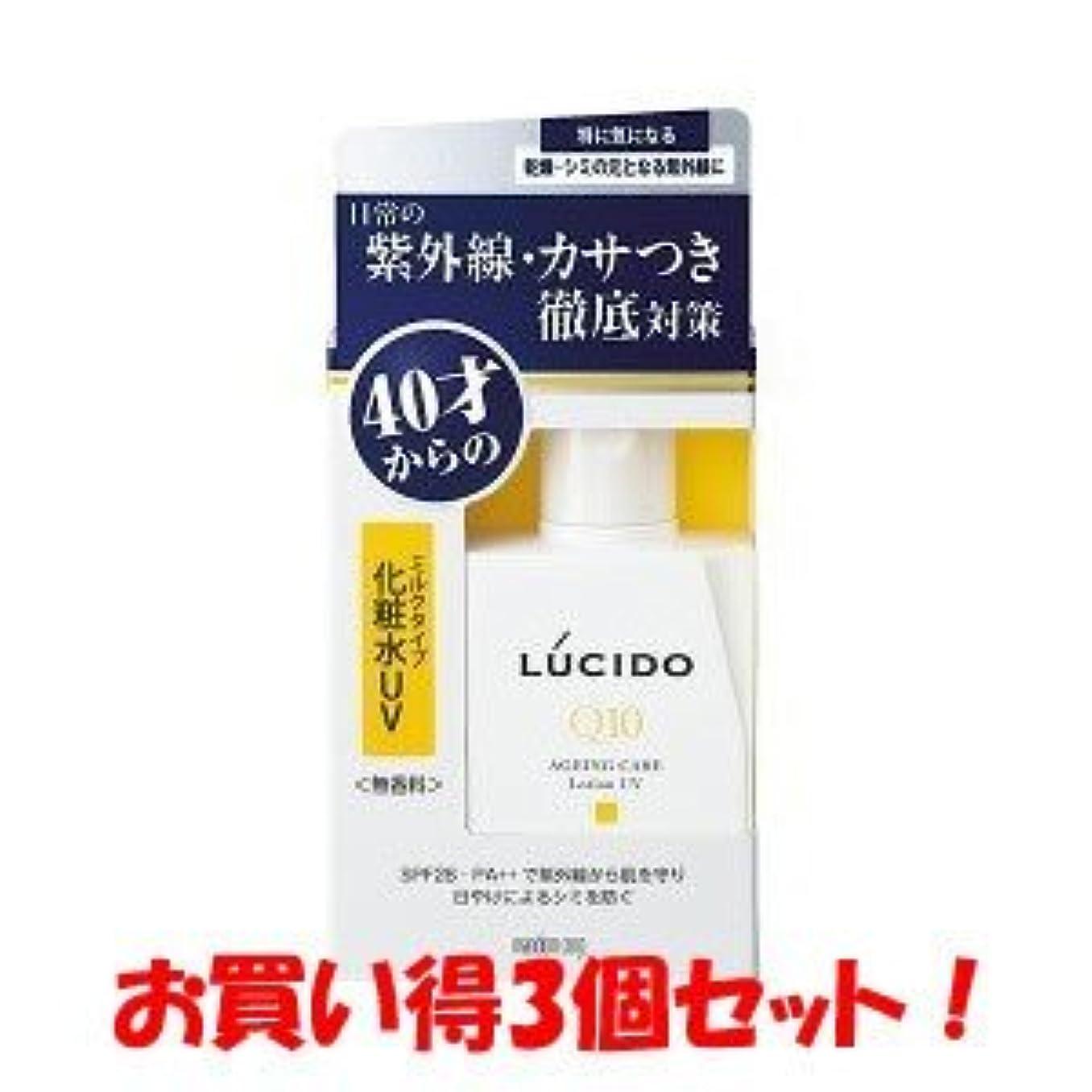 不合格信念サイクル(2017年の新商品)(マンダム)ルシード 薬用UVブロック化粧水 100ml(医薬部外品)(お買い得3個セット)
