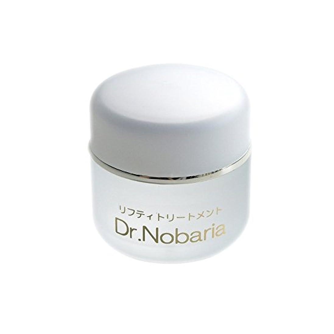 技術的な今日月曜日Natural Pure ノバリアスキンケア ノバリアジェルクリーム 保湿 無香料 無着色 30g×1個