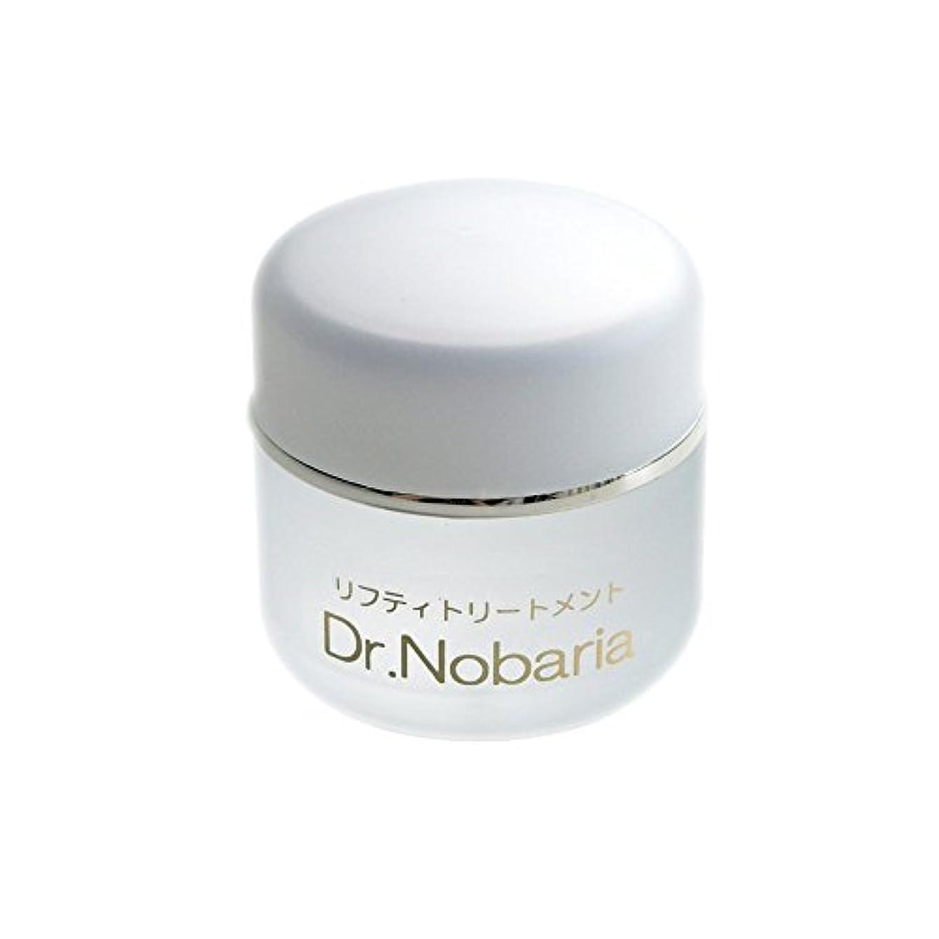決定的守る中止しますNatural Pure ノバリアスキンケア ノバリアジェルクリーム 保湿 無香料 無着色 30g×1個