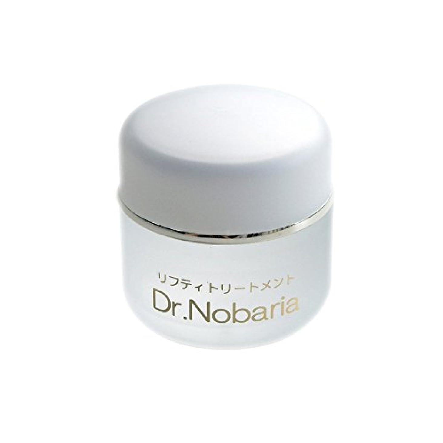 規定裂け目ゴネリルNatural Pure ノバリアスキンケア ノバリアジェルクリーム 保湿 無香料 無着色 30g×1個