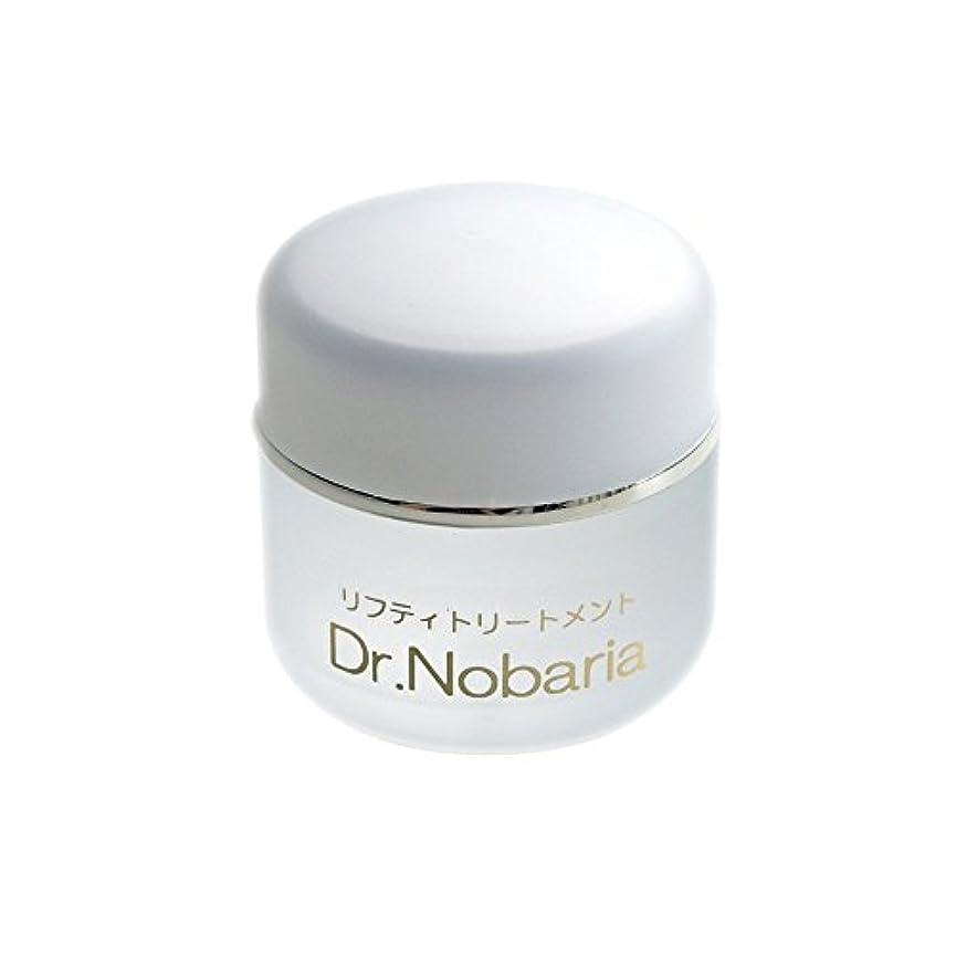 訪問皮木材Natural Pure ノバリアスキンケア ノバリアジェルクリーム 保湿 無香料 無着色 30g×1個