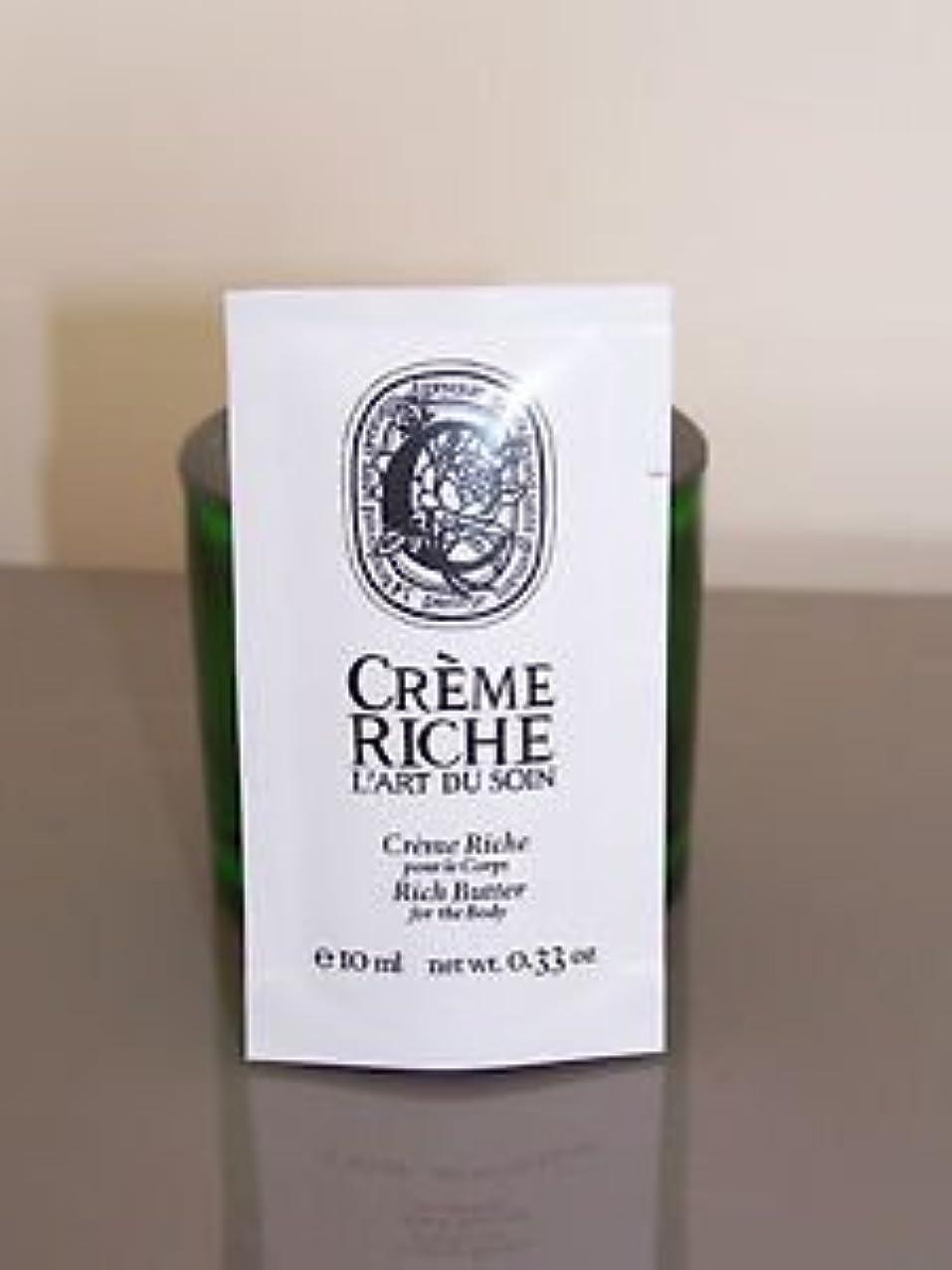 寂しい比喩伝統Diptyque Creme Riche (ディプティック クレーム リッチ) 0.33 oz (10ml) ボディーバター (ボディークリーム) サンプル for Women