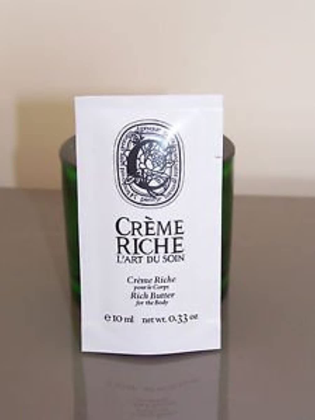接辞オープニング分配しますDiptyque Creme Riche (ディプティック クレーム リッチ) 0.33 oz (10ml) ボディーバター (ボディークリーム) サンプル for Women