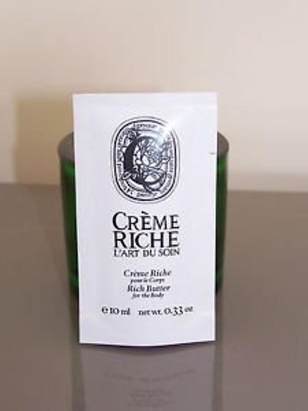 突撃ペレット商品Diptyque Creme Riche (ディプティック クレーム リッチ) 0.33 oz (10ml) ボディーバター (ボディークリーム) サンプル for Women