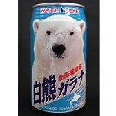 北海道限定 白熊ガラナ350ml 1ケース(24本入)