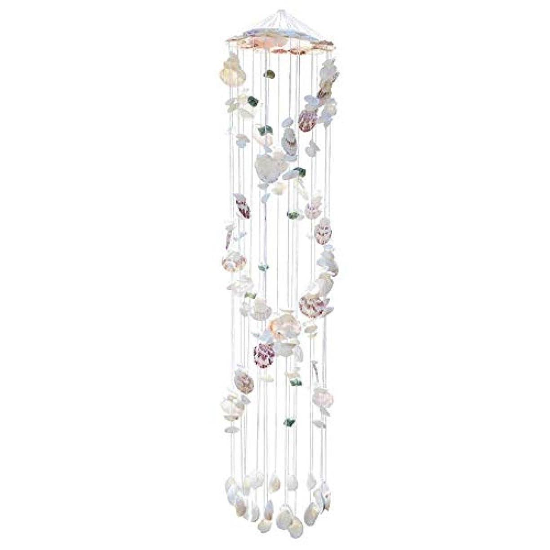 風刺ひねり穿孔するFengshangshanghang 風チャイム、手作りシェルバルコニー風の鐘、ホワイト、90CMについて全身をハンギング,家の装飾