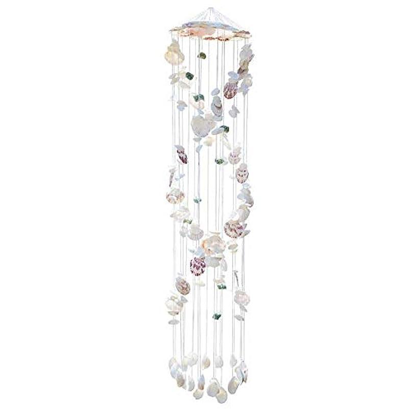 コンサルタントギャンブル十分ですJielongtongxun 風チャイム、手作りシェルバルコニー風の鐘、ホワイト、90CMについて全身をハンギング,絶妙な飾り