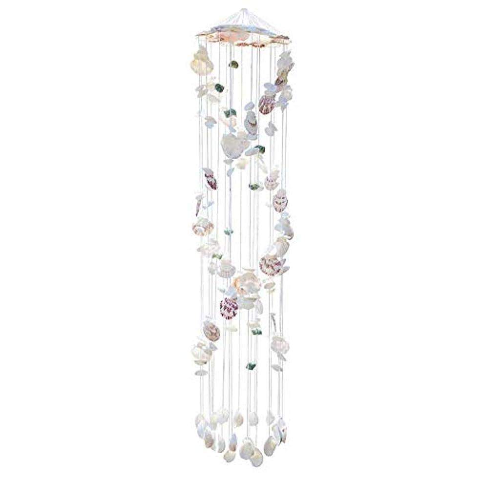 排泄物早い受け皿Aishanghuayi 風チャイム、手作りシェルバルコニー風の鐘、ホワイト、90CMについて全身をハンギング,ファッションオーナメント