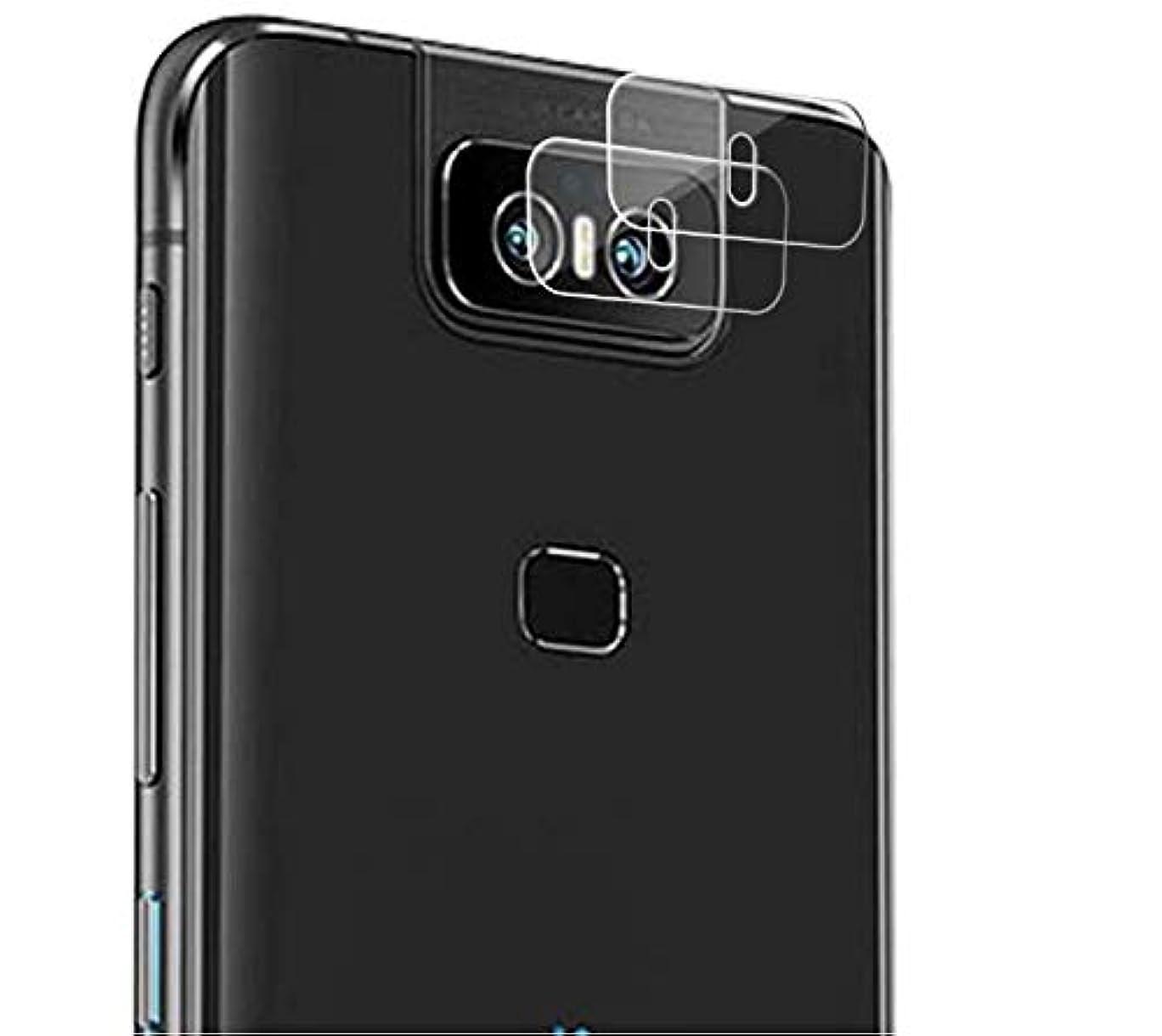 移民試してみるモートSHINE ZONE ZenFone 5 フ ィルム【2枚セット】ZenFone 5カメラフィルム 高硬度の液晶保護 超薄型 ZenFone 6 レンズ 保護フィルム ASUS ZenFone 5 対応