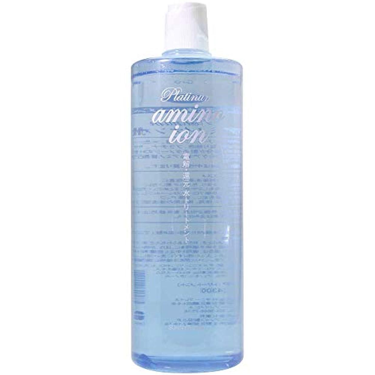 やる添加剤セーブサニープレイス プラチナアミノイオン水 1L [cosme]