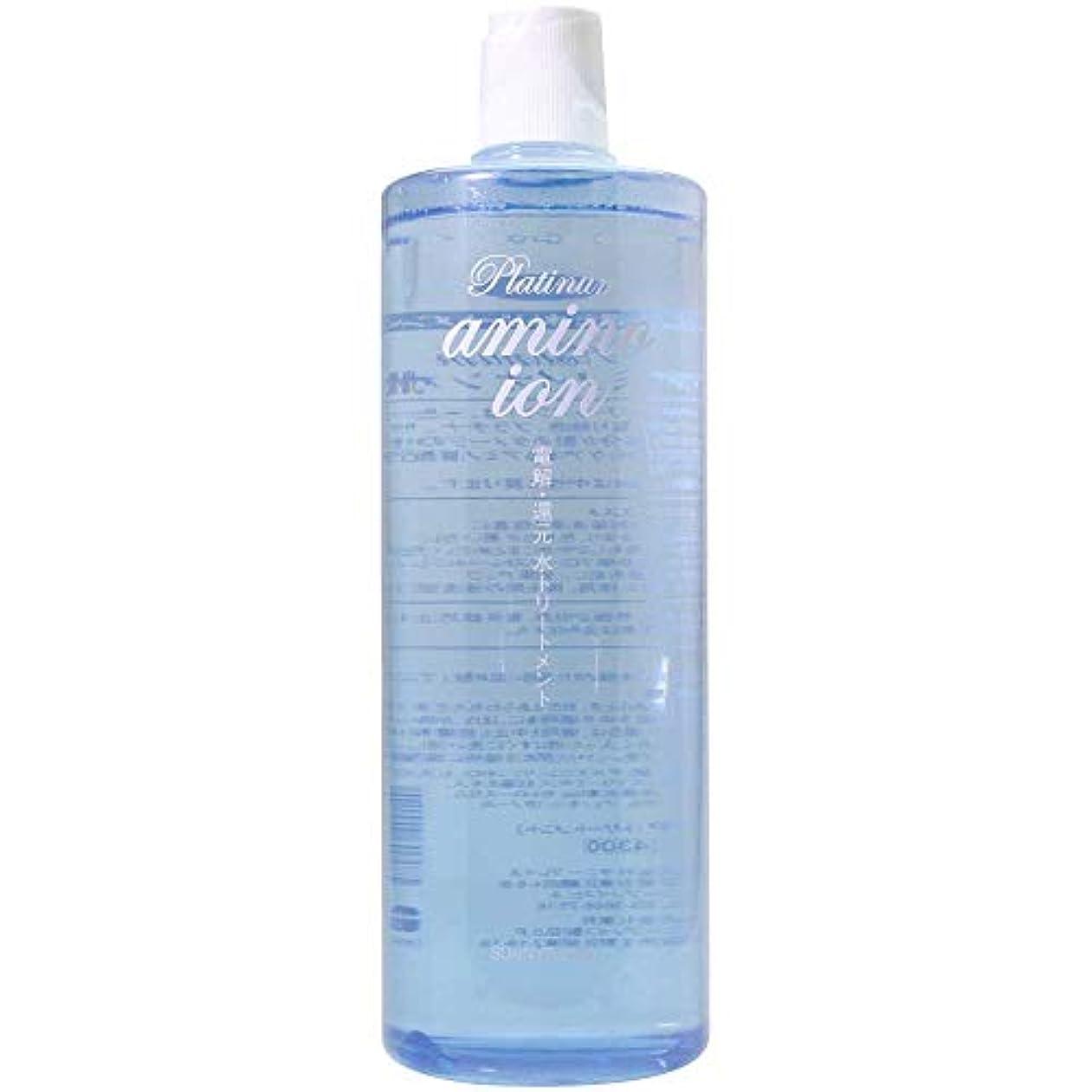 公平な肯定的イタリックサニープレイス プラチナアミノイオン水 1L [cosme]