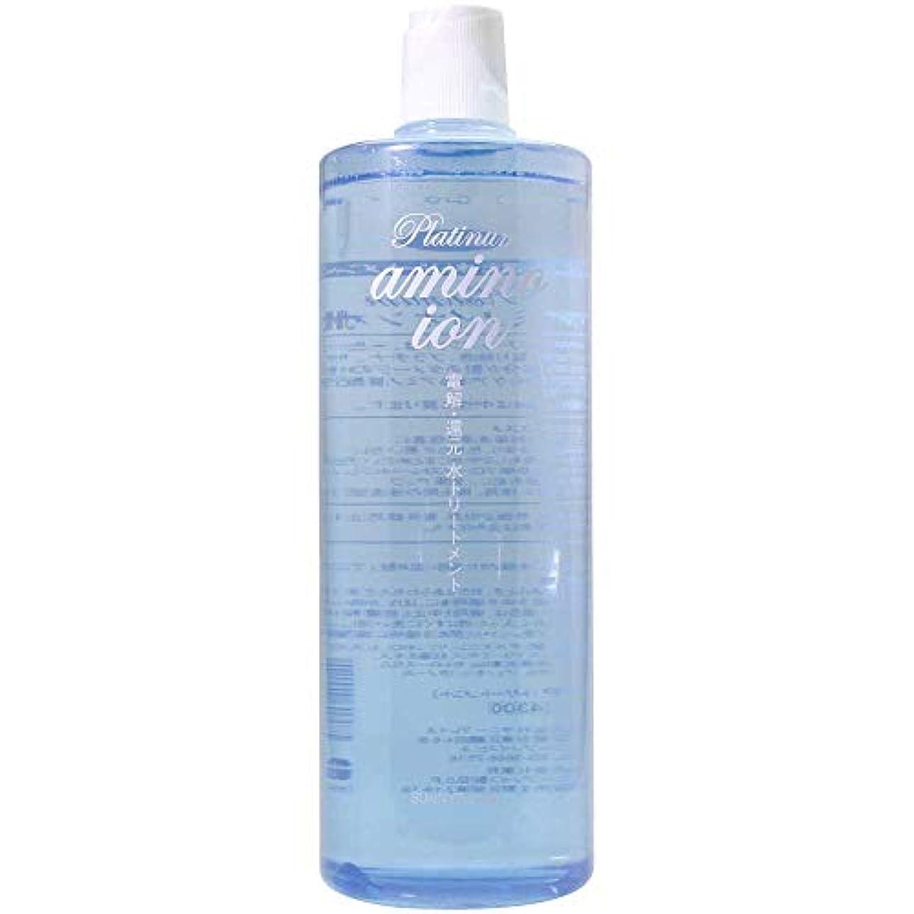 検閲条件付き白いサニープレイス プラチナアミノイオン水 1L [cosme]