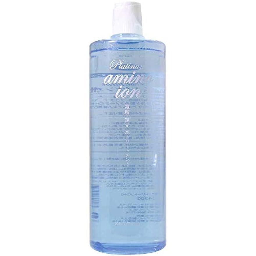 熟した有益なたぶんサニープレイス プラチナアミノイオン水 1L [cosme]