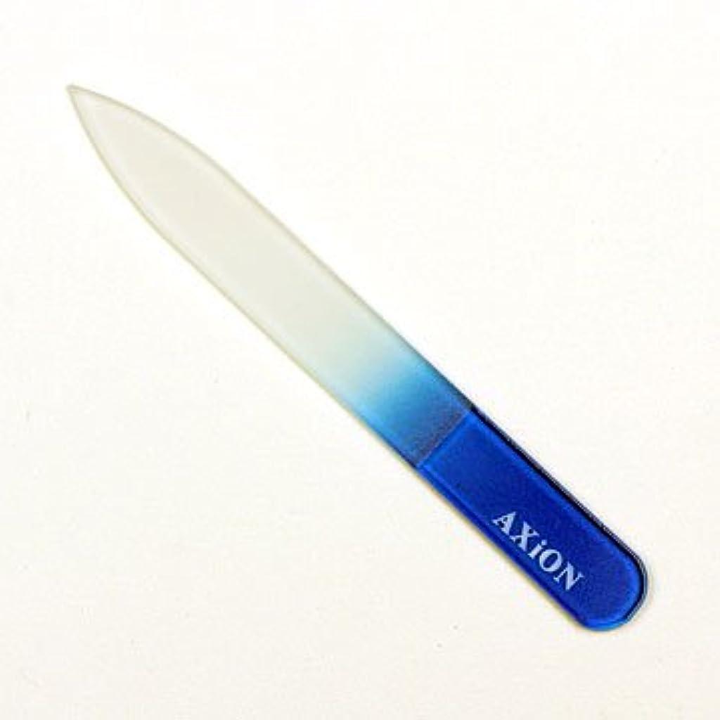 プレート酔うシャベルチェコ製 AXiON(アクシオン)ガラス製爪ヤスリ(ブルー)両面タイプ #slg009567fba