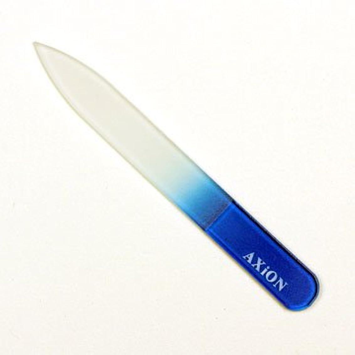 シャベル休憩する策定するチェコ製 AXiON(アクシオン)ガラス製爪ヤスリ(ブルー)両面タイプ #slg009567fba