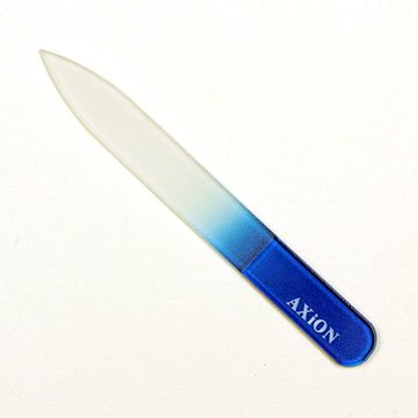 レトルトタフペイントチェコ製 AXiON(アクシオン)ガラス製爪ヤスリ(ブルー)両面タイプ #slg009567fba