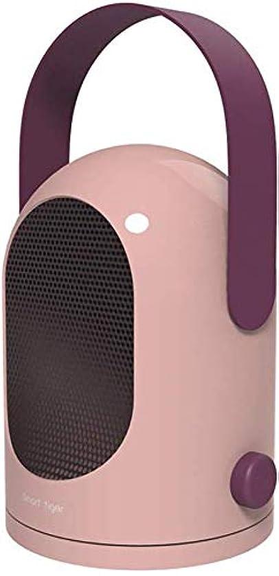 遵守するマットポンプバスルームヒーターポータブルミニデスクトップセラミックヒーター、インテリジェントサーモスタット付きサイレントムービングヘッドエアコンファン、600ワット(色:白)