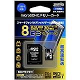 HIDISC microSDHCメモリカード 8GB Class10 UHS-I HDMCSDH8GCL10UIJP2
