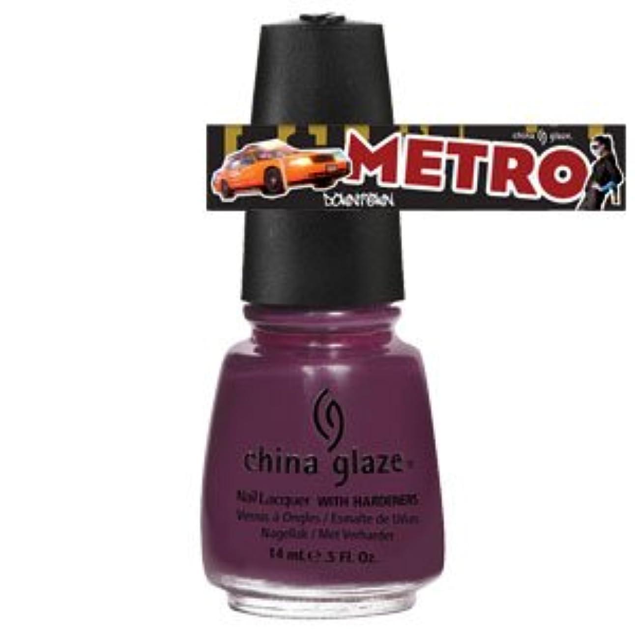 ディレイインゲンサンドイッチ(チャイナグレイズ)China Glaze メトロコレクション?Urban-Night [海外直送品][並行輸入品]