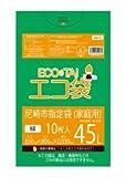 尼崎市指定袋 45L0.030�o厚 10枚x60冊 緑
